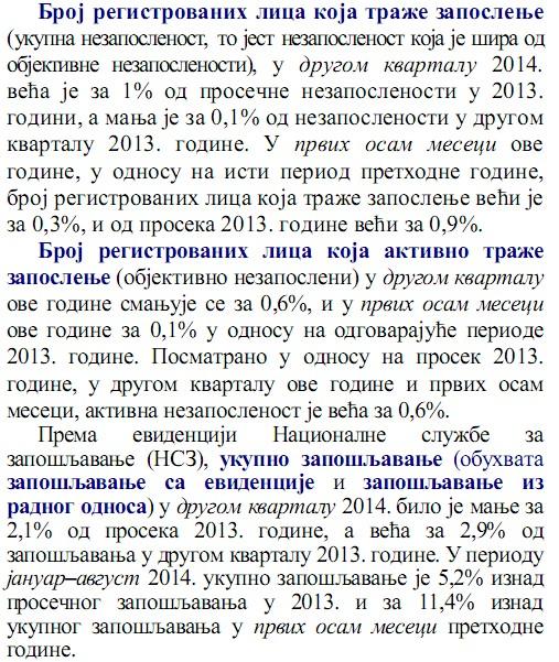 lica_koja_traz2014teskt