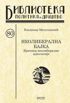 80 Vladimir Milutinovic - Neo...