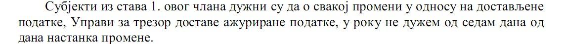 registar2