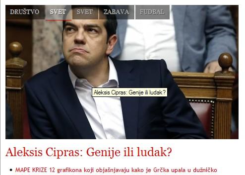 cipras14