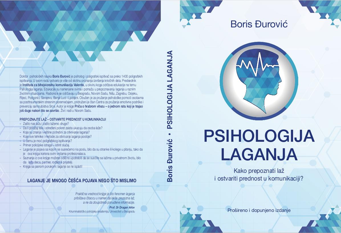 Nova knjiga borisa Đurovića